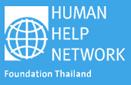 HHN Foundation Thailand
